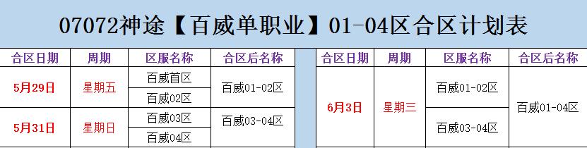 QQ图片20200522090455.png