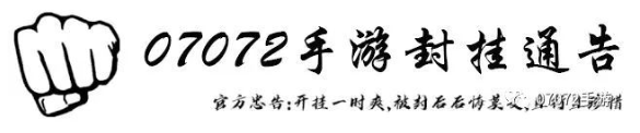 QQ截图20200430145018.png